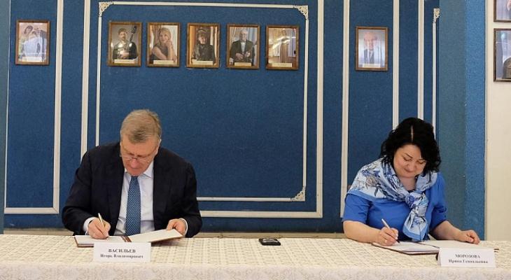 Правительство Кировской области будет сотрудничать с «Союзом женщин России»