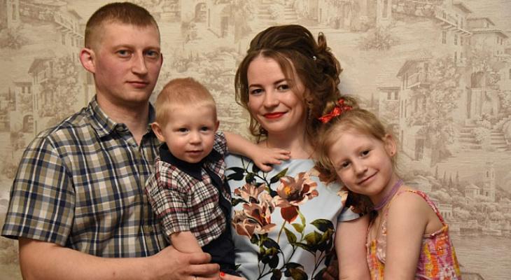 В Кировской области ищут «Семью года»
