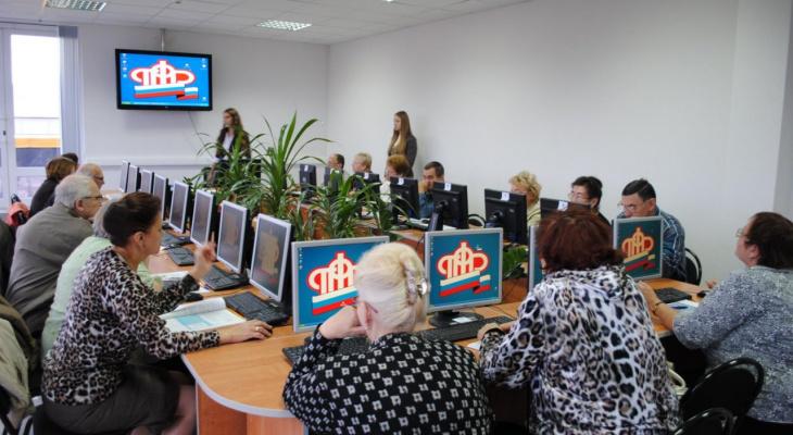 «Ростелеком» и ПФР приглашают российских пенсионеров принять участие в VII Всероссийском конкурсе «Спасибо интернету – 2021»