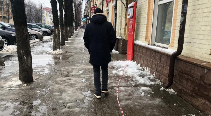 В Кировской области ожидается мокрый снег