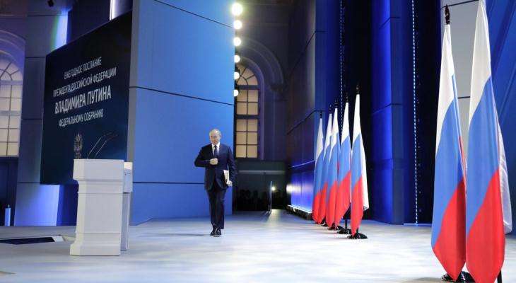 Владимир Путин объявил о выплатах 10 000 рублей родителям школьников