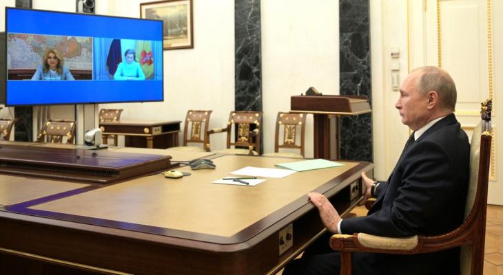 Владимир Путин объявил о 10-дневных майских праздниках