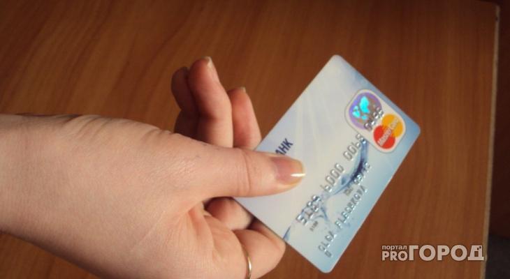 Работнице кировского бара грозит срок за хищение денег с карты посетителя