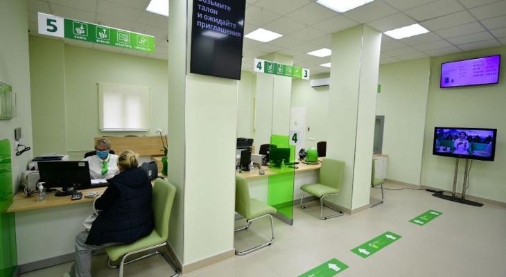 Сбербанк сообщил о режиме работы отделений банка  с 1 по 10 мая