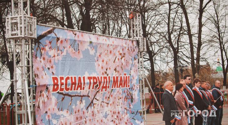 Как будут работать больницы, МФЦ и другие службы в майские праздники в Кирове