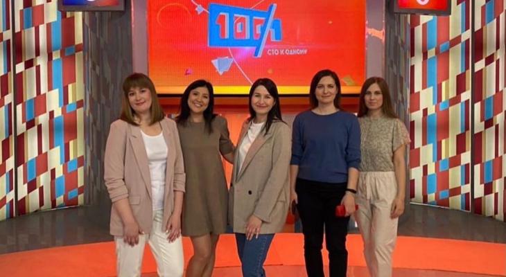 Уроженка Кировской области снялась в программе «Сто к одному»