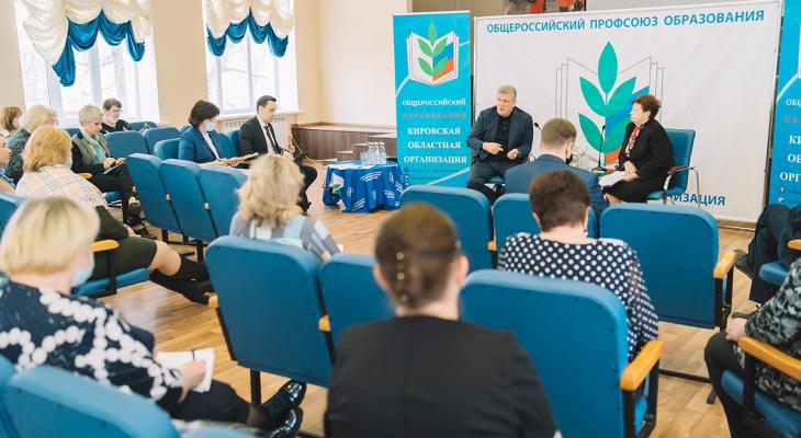 Игорь Васильев обсудил с профсоюзом педагогов увеличение зарплат