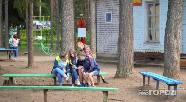 В Кировской области разрешили открыть детские лагеря с 1 июня
