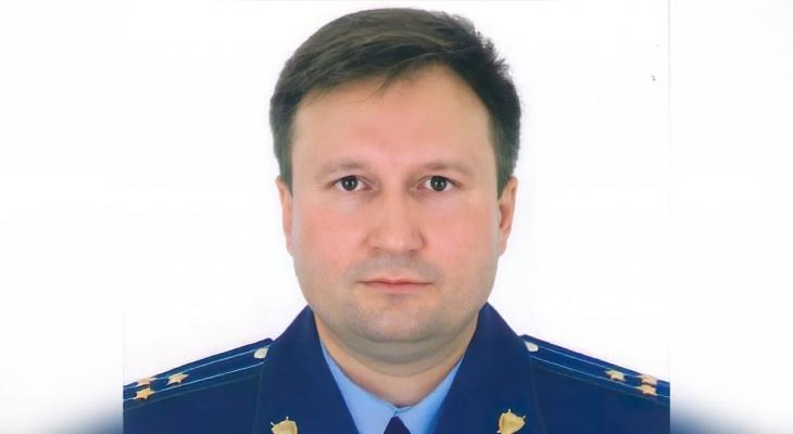 В Кирове назначен новый прокурор