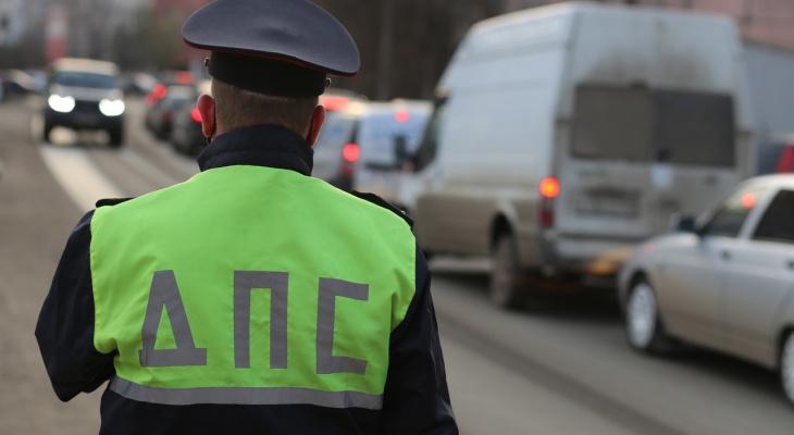 В Кирове автоинспекторы устроят «сплошные проверки»на дорогах