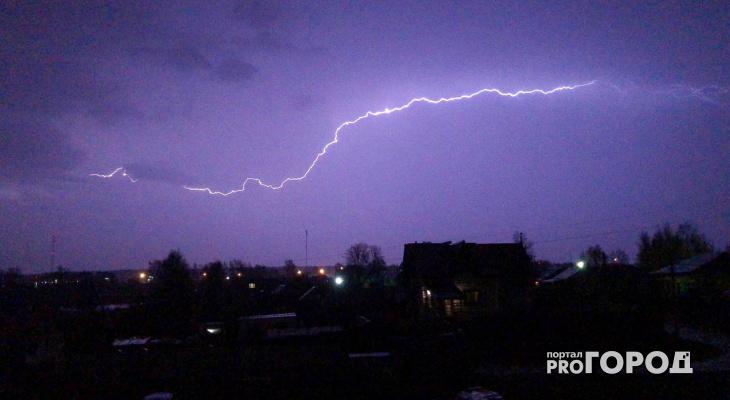 В Кирове объявлено метеопредупреждение на 1 мая