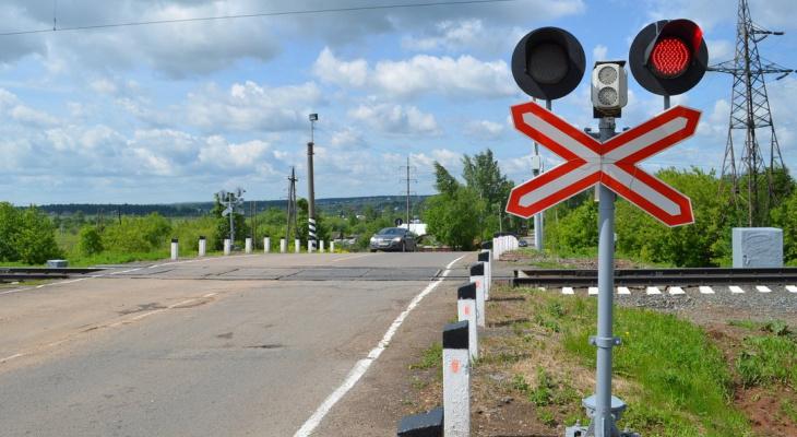 В Кирове в майские выходные ограничат проезд через железнодорожный переезд