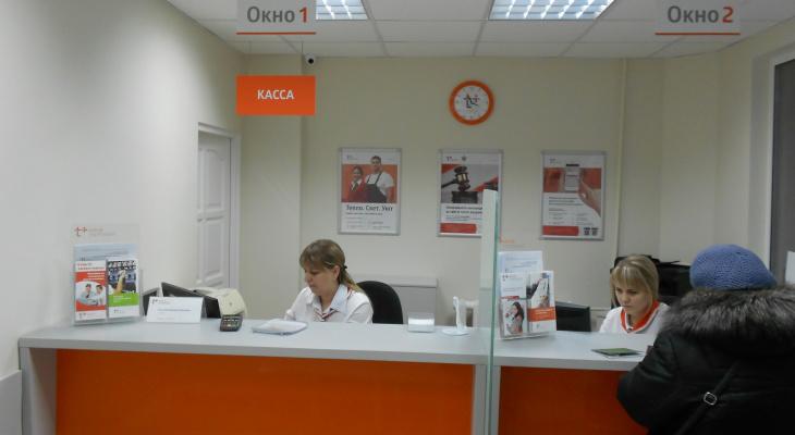 Клиентские офисы «ЭнергосбыТ Плюс» опубликовали режим работы в майские праздники