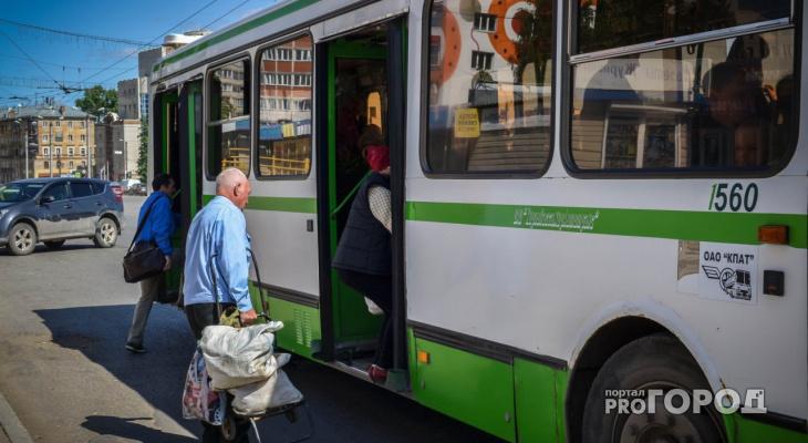 К местам захоронения в Кирове пустят дополнительные автобусы