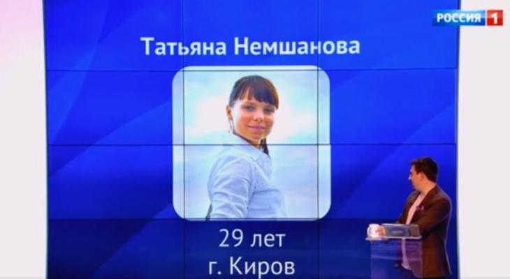 Кировчанка выиграла 220 тысяч рублей в шоу «Пятеро на одного»
