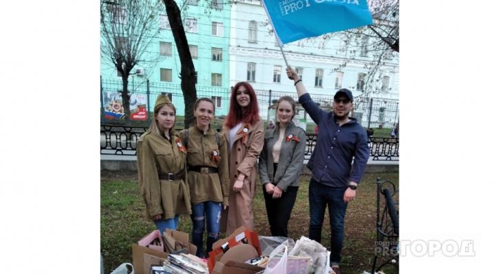Жители Кирова  за 2 часа собрали 400 килограммов макулатуры
