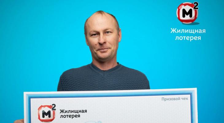 «Выиграл миллион – теперь выплачу кредит»: кировчанин рассказал о победе в лотерею