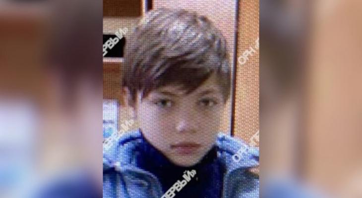В Кирове пропал без вести 14-летний мальчик
