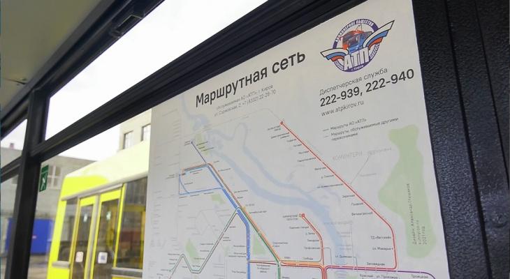 В общественном транспорте АТП появилась визуализация маршрутов