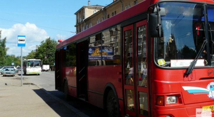 23 мая в Кирове изменятся маршруты движения автобусов