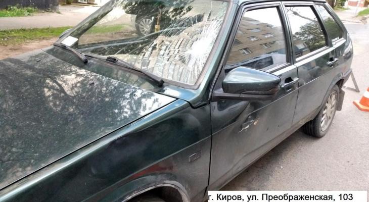 В Кирове у здания ГИБДД водитель ВАЗа сбил 8-летнего ребенка