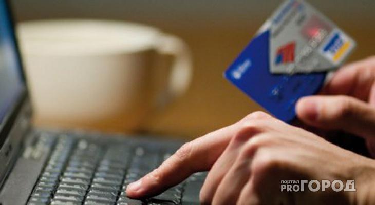 24-летняя кировчанка отправила мошеннику почти полмиллиона рублей