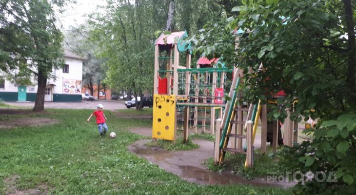 В Кирове с детской площадки пропал 6-летний ребенок