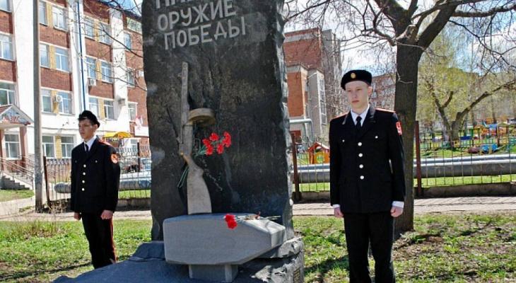 Вятские Поляны готовятся к сбору подписей за присвоение звания «Город трудовой доблести»