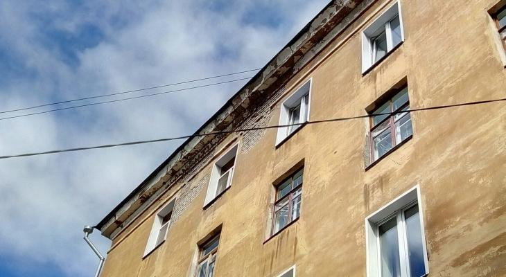 Стоимость капремонта домов в Кировской области увеличится