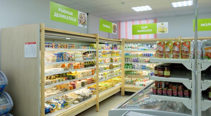 В Кирове закрывается сеть известных продуктовых магазинов