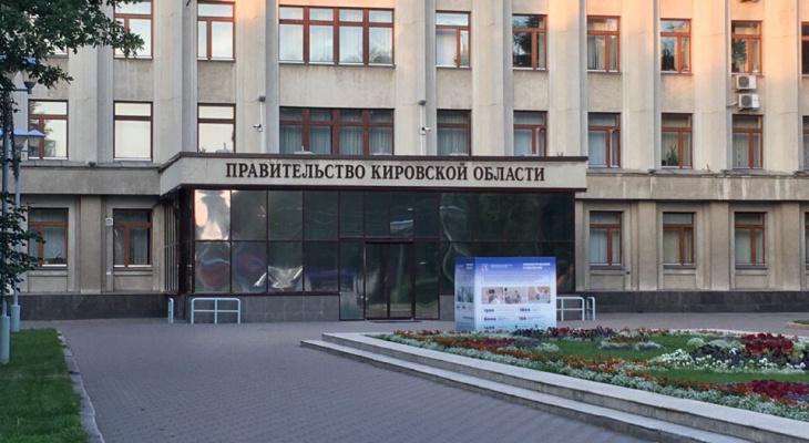Кировскую область хотят объединить с Пермским краем и Удмуртией