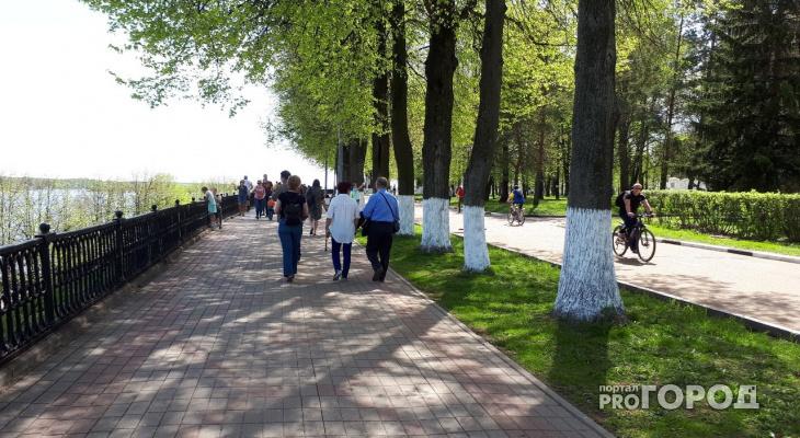 Известно, когда в Киров придет солнечная погода