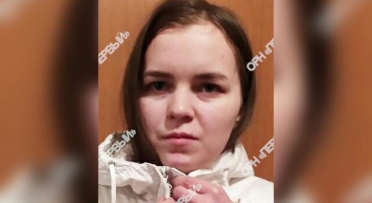 В Кировской области пропала 17-летняя девушка