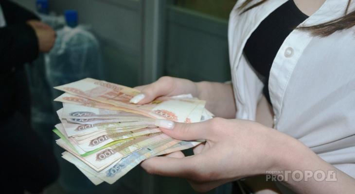 20-летняя кировчанка лишилась 700 тысяч рублей, поверив мошеннику