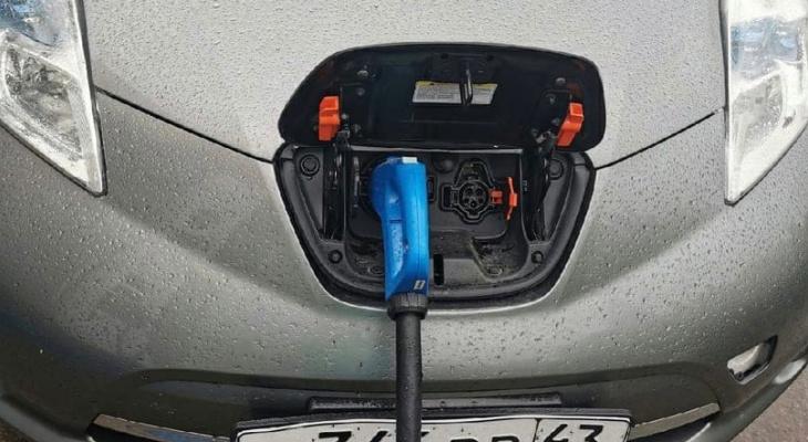 В Кирове появилась новая электрозаправка для авто