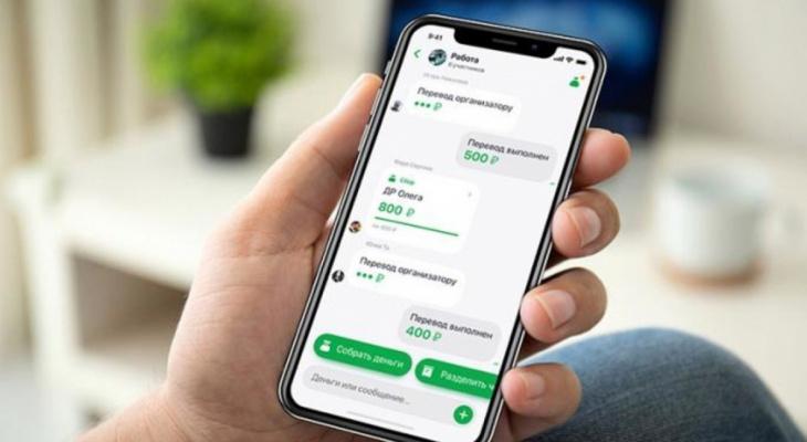 Сбер сократил телефонное мошенничество на 30%
