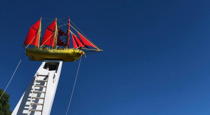 В Кировской области появился новый арт-объект с алыми парусами