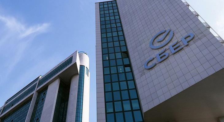 Сбер выдал предпринимателям льготные кредиты на 14 млрд рублей