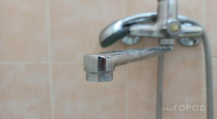 В двух районах Кирова 11 июня до вечера не будет воды