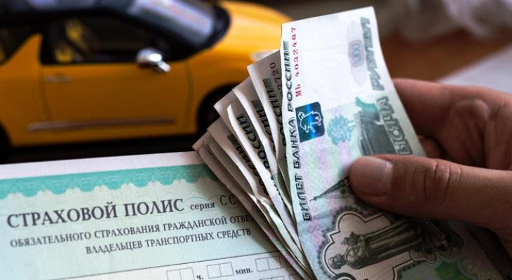 Компания «Сбербанк страхование» получила лицензию на ОСАГО