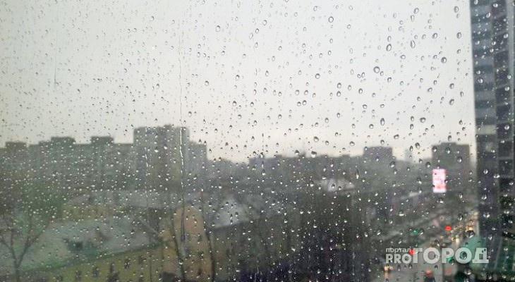Что обсуждают в Кирове: прогноз погоды на выходные и уличного насильника