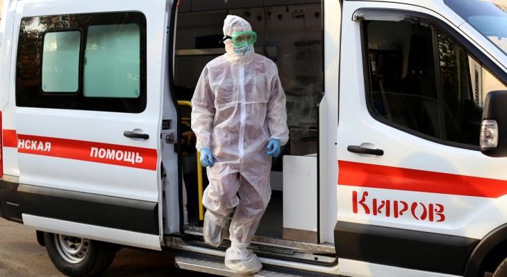 За сутки 111 человек заразились коронавирусом в Кировской области