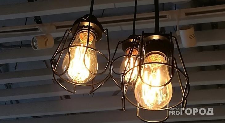 Во вторник десятки домов кировчан останутся без электричества