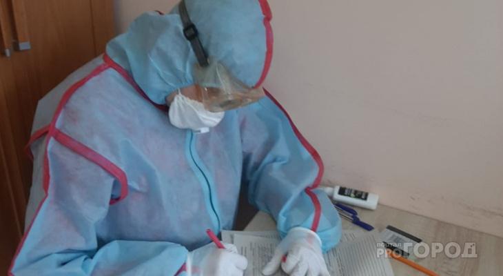 В больницах Кировской области выросло число пациентов с COVID-19