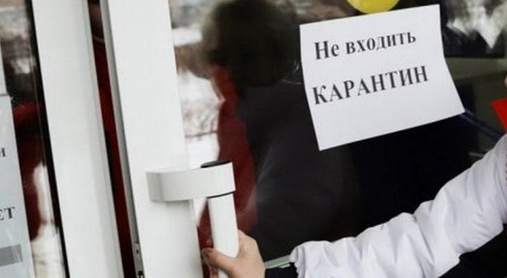 В Кировской области хотят закрыть бары и детские игровые комнаты