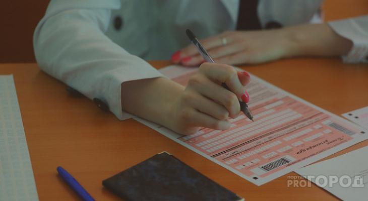 15 выпускников Кировской области набрали 100 баллов на ЕГЭ