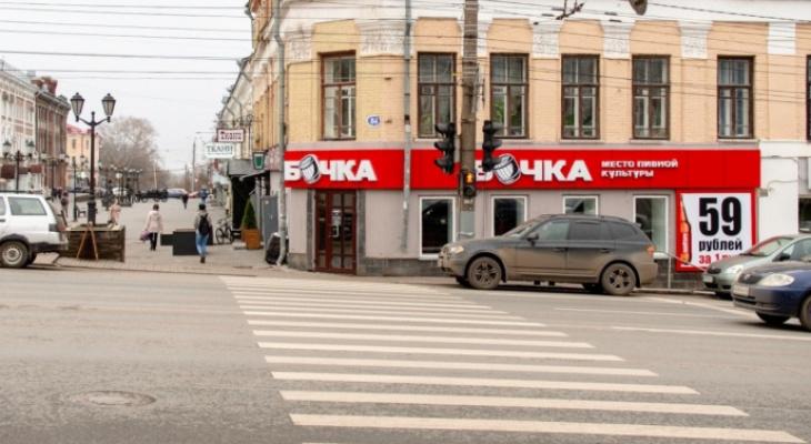 Владельцев вывесок в Кирове будут штрафовать за неправильное оформление рекламы на домах