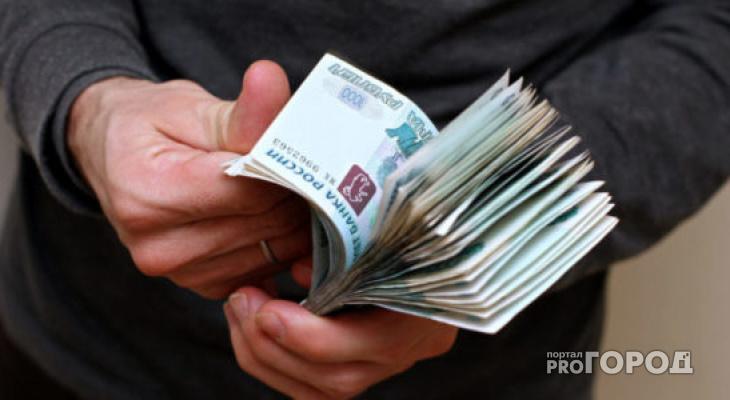 Что обсуждают в Кирове: выигравший в лотерею должник и ДТП у Дворца бракосочетания