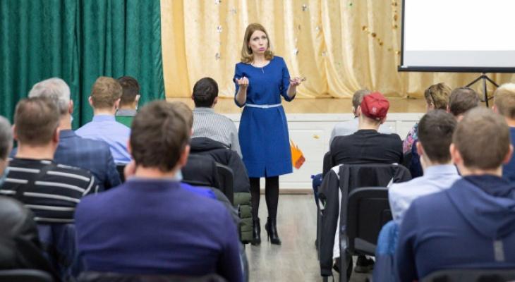 Кировчане могут бесплатно получить еще одно образование