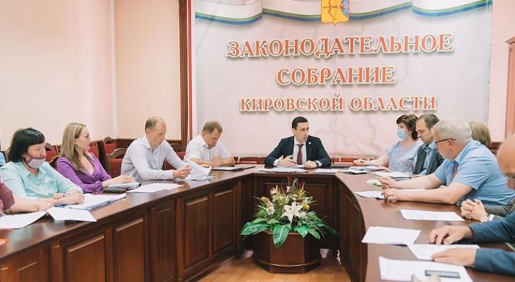 Кировская область примет участие в конкурсе на строительство новых школ